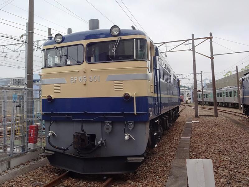 DSC04766.JPG