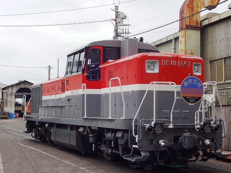 DSC04776.JPG